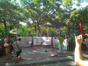 Reciente manifestación en Sevilla por la educación pública sin recortes.